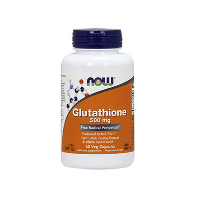 Glutathione 500mg - 60vcaps.